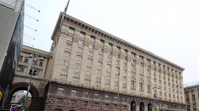 Киев созвал на 8 декабря держателей своих еврооблигаций