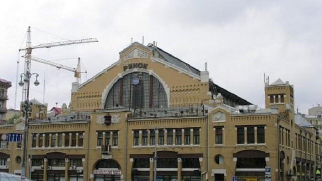 В Киеве Бессарабский рынок превратят в место отдыха