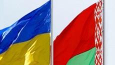 Украина введет антидемпинговые пошлины на часть импорта из Беларуси