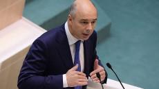 РФ вышла с предложением о реструктуризации «кредита Януковича»