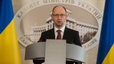 Кабмин запретил закупку российского газа