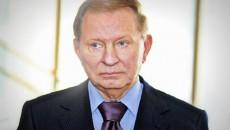 Кучма прибыл в РФ на церемонию с участием Путина