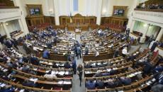 Рада разрешила арест судьи хозсуда Киевщины