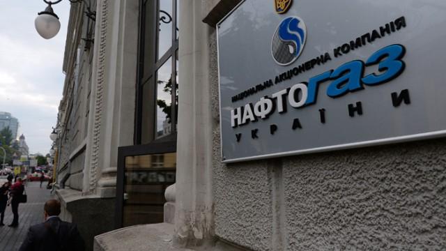 Аудит «Нафтогаза» обойдется в 48 млн грн