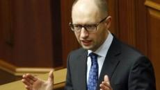 Яценюк назвал причины приостановки приватизации ОПЗ
