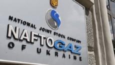 Сумма исков «Нафтогаза» к «Газпрому» выросла до $25,7 млрд
