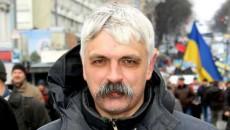 В Риме задержали лидера «Братства» Корчинского