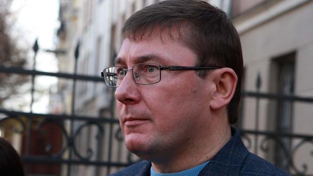 БПП не признал выборы в Кривом Роге легитимными