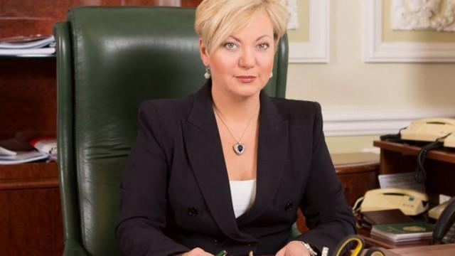 Гонтарева подтвердила, что ПриватБанк выполняет требования НБУ