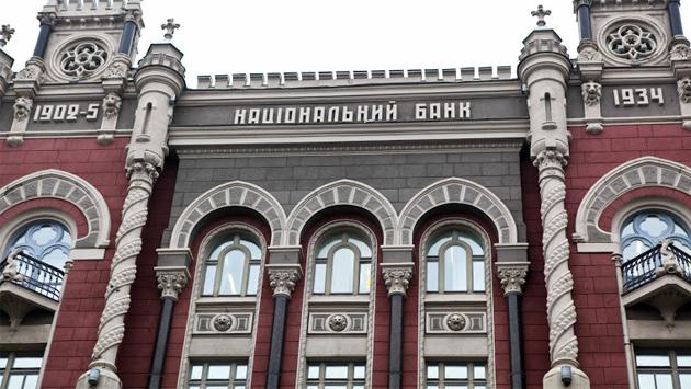 НБУ разрешил акционерам пяти банков нарастить участие