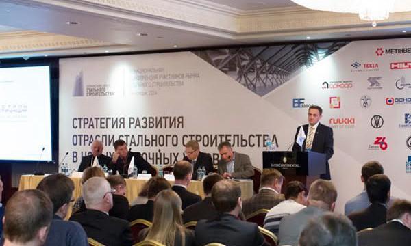 3 декабря состоится конференция участников рынка стального строительства