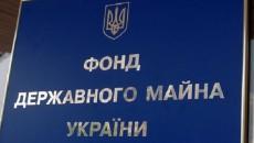 ФГИ выставит на продажу «Президент-отель»