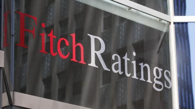 Fitch повысило рейтинг Украины в валюте