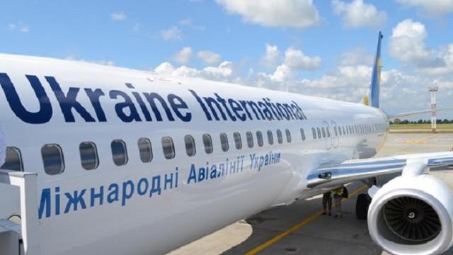 МАУ обязали заплатить еще свыше 5 млн грн долга