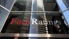 Fitch Ratings прогнозирует рост ВВП Украины на 1%