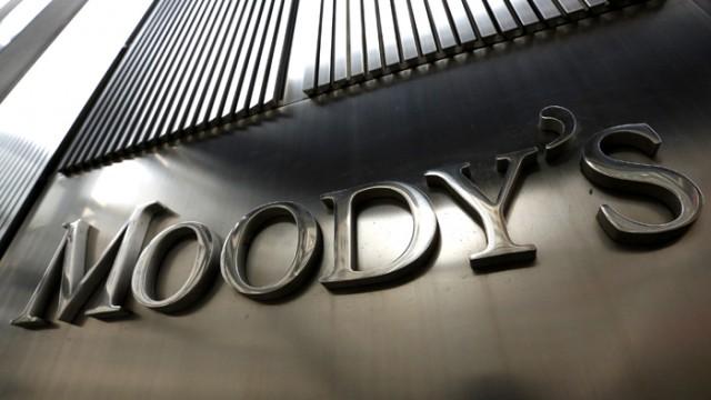 Moody's повысило рейтинг Украины до В3
