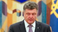 Порошенко признал, что недоволен работой ГПУ