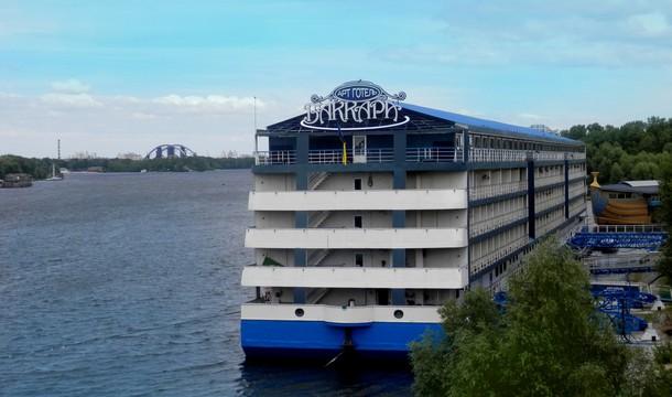 ФГВФЛ за долги продает гостиницу