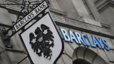 Barclays оштрафовали на 72 млн фунтов