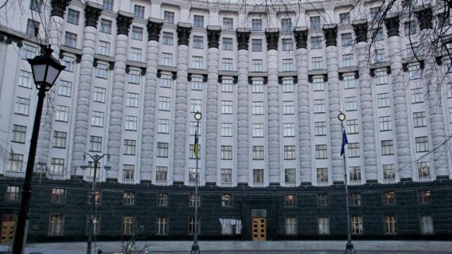 Кабмин предлагает продать на аукционе 1 млн га госземель