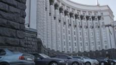 На автопарк Кабмина выбросили 33 млн грн