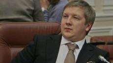 «Нафтогаз» исключает мировую с «Газпромом»