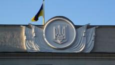 Комитет ВР поддержал президентский законопроект о Донбассе