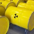 65% ядерного топлива завозят из РФ, - Госстат