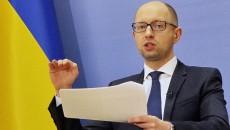 Украина расширяет санкции против России