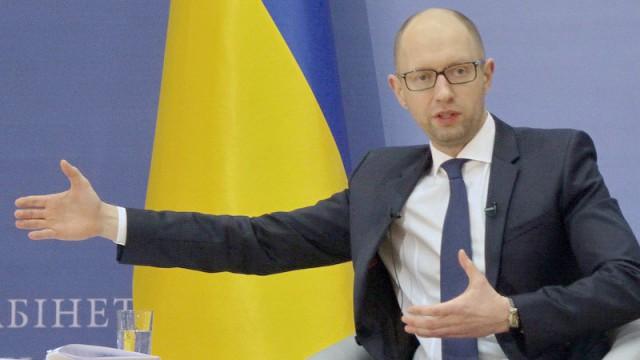 Яценюк предлагает создать семь госхолдингов