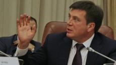 Доходы местных бюджетов за 10 месяцев выросли на 22,0%, - Зубко