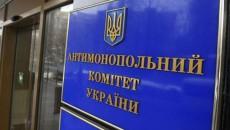 АМКУ одобрил поглощение сети АЗС «Роснефти» швейцарцами