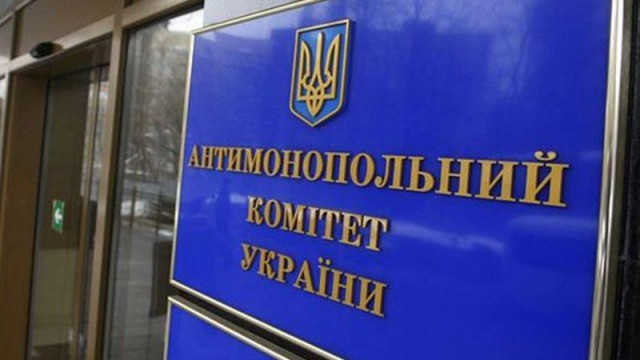 АМКУ оштрафовал «Газпром» на 85 млрд грн