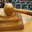 ФГВФЛ выставляет на продажу имущество 44 банков