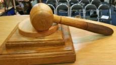 ФГВФЛ запустил сайт для прозрачности аукционов