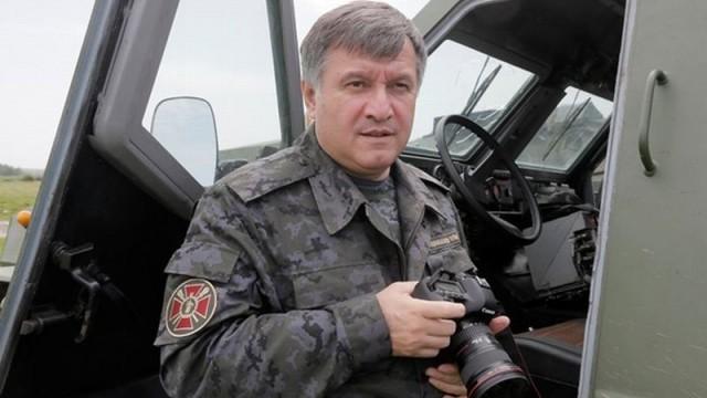 ГПУ расследует дело в отношении партнера Авакова
