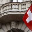 Швейцария объявила репутационный ущерб Абрамовичу