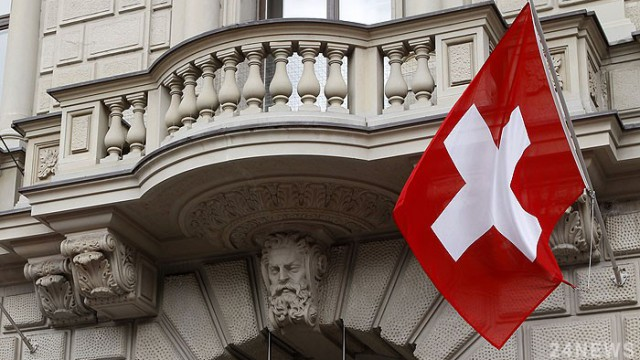 Швейцария направила $23 млрд на укрепление франка