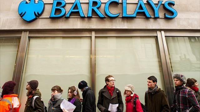 Трейдеров банков ЕС подозревают в мошенничестве