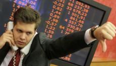 Фондовый рынок Украины просел в диапазоне от 0,2 до 0,7%