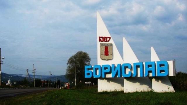 «Укрнафта» оплатит ремонт дорог Львовской области