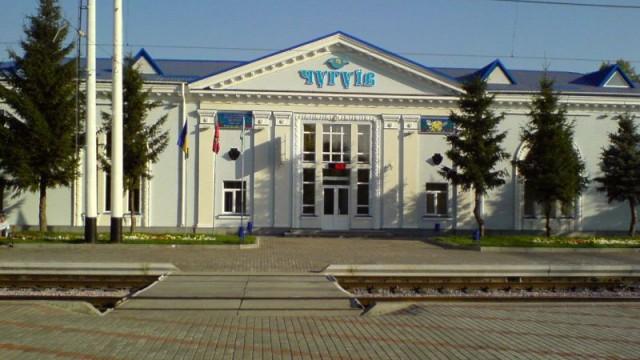 Областной бюджет Харьковщины вырос на 4 млрд грн