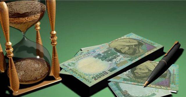 НБУ должны 105 млрд гривен за рефинансирование