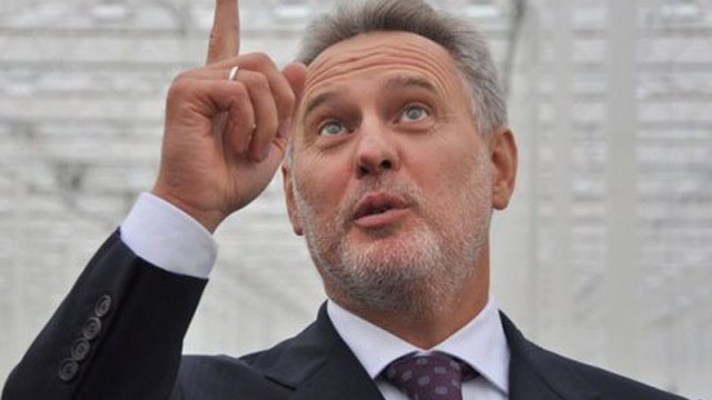 Австрийский прокурор оспорил экстрадицию Фирташа