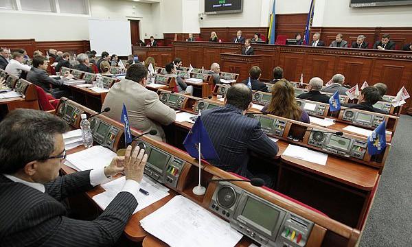 Киевсовет запретил повышать тарифы на тепло и горячую воду