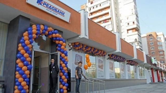 «Кредобанк» запустил льготное кредитование покупки электромобилей