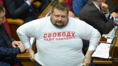 ВАСУ отменил постановление Рады об аресте нардепа Мосийчука