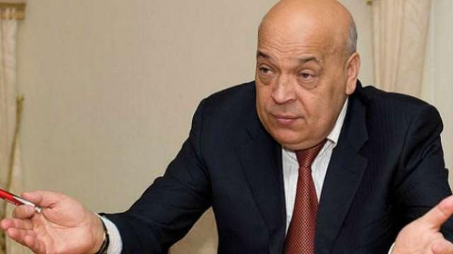 Президент не принял отставки Москаля