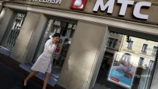 Стоимость МТС упала на $1 млрд