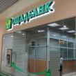 «Ощадбанк» могут оштрафовать за манипуляции на бирже